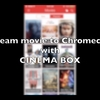 CinemaBox HD features that will blow your mind