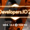 Developers.IO 2018に参加してきました