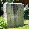 万葉歌碑を訪ねて(その187)―奈良県生駒郡三郷町龍田大社―