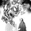 「MAO」9話(高橋留美子)鬼神の呪いと教団の謎