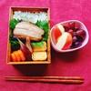 【お弁当】ほっけの京粕漬け焼き弁当20180706