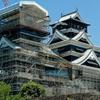 7月の熊本旅行 4泊5日 1日目後半