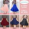 冬に履きたい女装のスカートを紹介!超可愛いスカートで女の子に近づいちゃいましょう!