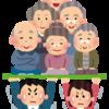【衝撃】日本の人口が激減してヤバい⁉
