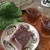 蓮花茶2種 ~Lotus Flower Tea (2 types)