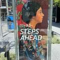 アーティゾン美術館「STEPS AHEAD展」に行ってきました (3)
