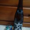 あっさりした味わいで万能なお酒、『若鶴 辛口 玄 銀ラベル』☆