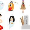 【美輪明宏】外国には無い日本の妖怪の魅力について語る