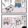 【犬漫画】夏の寝床