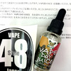 BI-SO VAPE DAY JUICE