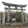 何故か今、桜井識子(神仏研究家、文筆家)さんの著作、読み漁っております。