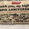 【アウイエ】ザ・ピロウズ30周年記念展 「the pillows museum Buster's diner」の感想・レポート【アウイエ】