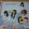 SILENT SIRENのニューシングル「フジヤマディスコ」の感想
