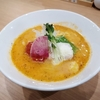 【福井 ラーメン】「白湯辛ボナーラsoba」「鶏白湯トマトsoba」鶏soba 㐂咲(きさき)