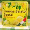 ニンニクが良い感じ~!パスタだけじゃない!色々使えるカルディ塩レモンパスタソース