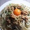 【納豆スパゲッティ】ひきわり納豆+バター+香味野菜で決まり!