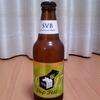 ビール日和③