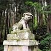 戸隠神社に行ってきました。②