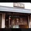 今日のおやつはたい焼き~有楽町線江戸川橋 浪花家のたい焼きでお子様とコミュニケーション~