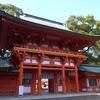 【日常】大宮:氷川神社