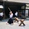 仙厳園#2(示現流・自顕流の稽古風景、猫神神社など)(鹿児島その6)