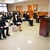 〈New〉4月1日入職の辞令交付式を行いました。