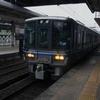 福井市の駅