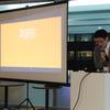「Hacker's GATE LT & 交流会 #2」を開催しました!!【写真あり】