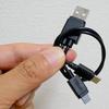 100均(ダイソー)で買ったUSB Type-C & Lightning 2台同時充電ケーブルが使える!