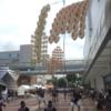 秋田県 竿燈まつり