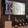 羽田空港国際線ターミナルのお食事処穴場でおすすめ!ザ ロイヤルパークホテル 東京羽田のレストラン「TAILWIND」