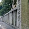 沼名前神社の「東濱中使」