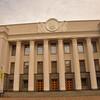 ウクライナが職場でのLGBT差別禁止