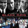 【映画】ブラック・レイン【Black Rain】