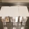 セリアの商品で、冷蔵庫の整理整頓[その1]