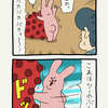 スキウサギ「恨み」