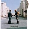 音楽談義 vol.43 毎日Pink Floydその9『炎』