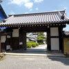 京都 大覚寺 宵弘法(万灯会)8月20日