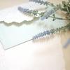 【決定版】結婚式で新郎がサプライズするなら手紙が感動的!