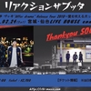 """リアクション ザ ブッタ """"After drama""""Release Tour 2018 ~愛を吠える犬って、イタい?~@仙台LIVE HOUSE enn 3rd"""
