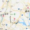 【本命フル予定】茨城県のフルマラソン