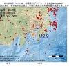 2016年09月01日 10時11分 相模湾でM2.9の地震