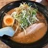 朝ラーで有名な【麺屋 麺四郎】で能代名物の白神ねぎを堪能!
