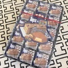 【コンビニ】チロルチョコ Topsチョコレートケーキ
