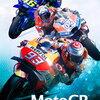 motoGPについて好き勝手書いちゃいます(^^♪No61 オーストリアGP予選 レッドブル・リンク