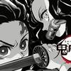 アニメ『鬼滅の刃』第九話「手毬鬼と矢印鬼」の感想