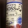 セブンズボス オリジナル 関東・甲信越