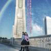 <観劇レポート>虹の素「みなとみらい」
