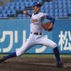【ドラフト選手・パワプロ2018】土居 豪人(投手)【パワナンバー・画像ファイル】