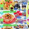 企画 サブタイトル 麺フェス リオンドール 5月18日号
